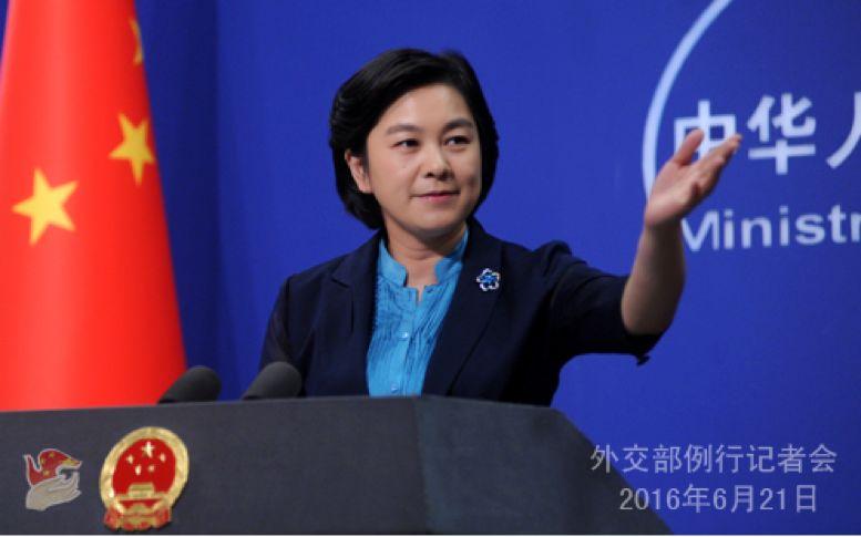 """美国被称全球最大流氓国 还打算对中国来""""硬""""的?"""