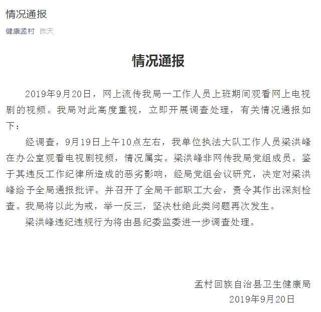 格力银隆设国创能源互联网创新中心 董明珠任董事长