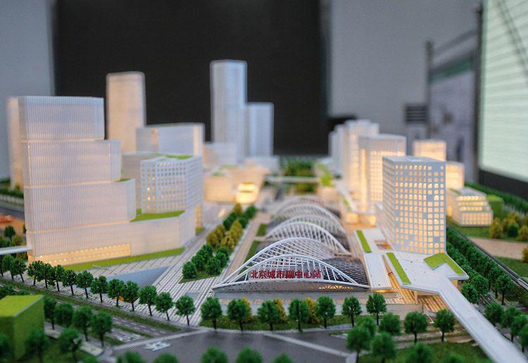 副中心枢纽站模型。摄影/新京报记者 王贵彬