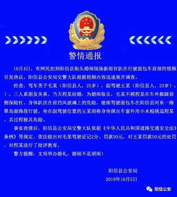 旷视科技于港交所递交IPO招股书 19年上半年亏损52亿