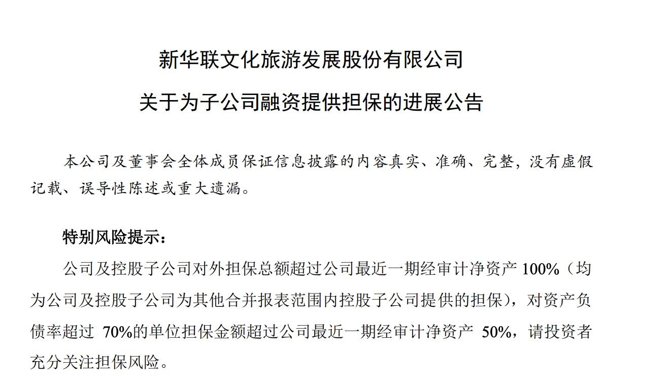 合肥12家银行二手房停贷 二套房贷利率最高上浮35%