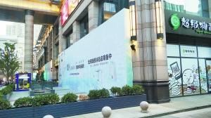 碧桂园服务急升近4% 创上市后新高