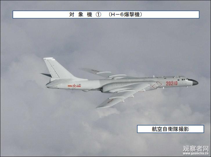 日媒:中俄7月戰機聯合巡航時曾罕見接近釣魚島