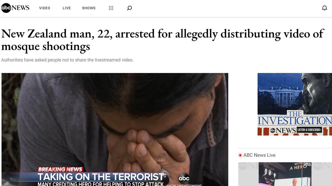 """传播恐袭""""直播""""视频 新西兰男子被捕"""