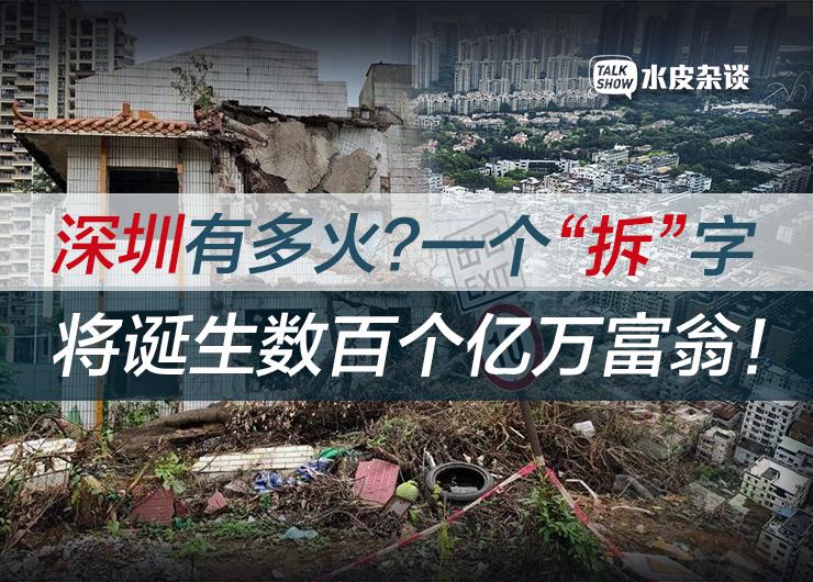 原行长刚被判6年 桐城农商行原董事长苏绍云回国投案