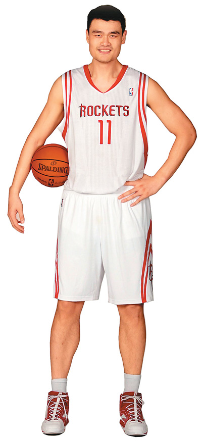 姚明 ●2002年进入美国NBA,2016年入选奈史密斯篮球名人堂,成为首位获此殊荣的中国人 ●2017年当选中国篮协主席
