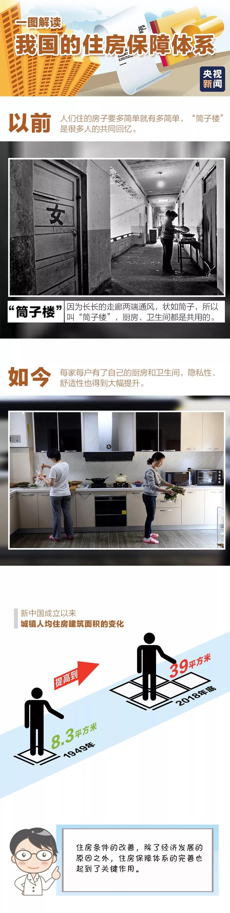 广汽集团绩后遭大行削目标价 现由升转跌挫逾5.44%