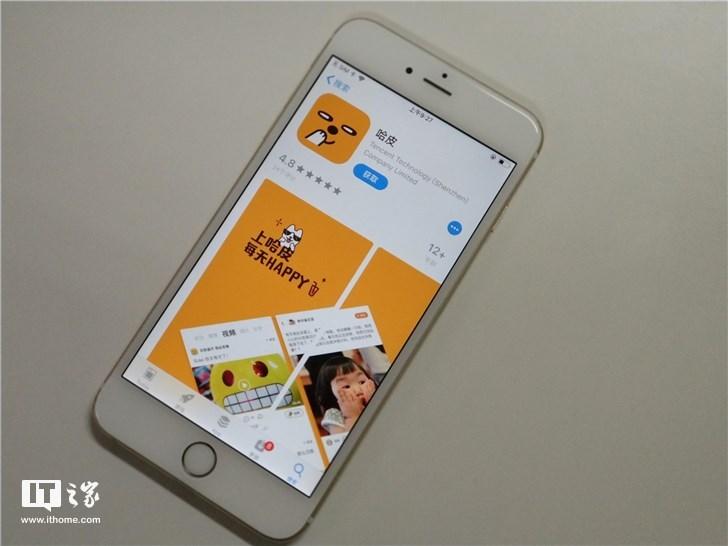 腾讯又推出一款短视频App哈皮 类似今日头条的皮皮虾