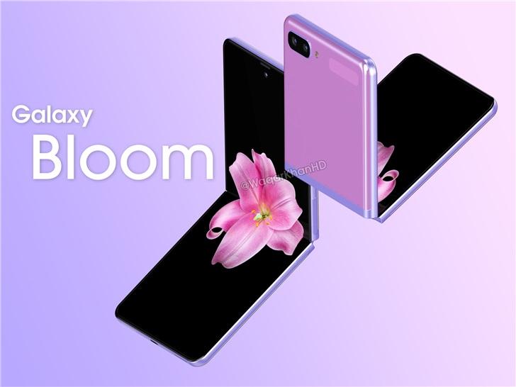 三星Galaxy Bloom折叠屏曝光 采用上下折叠+横排双摄