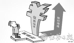 甘肃首条PPP高速公路通车试运营 主线全长53.25公里