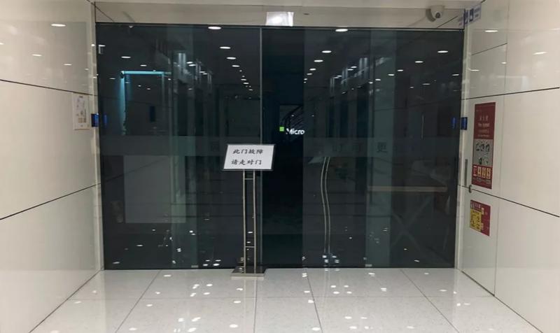 ofo搬家前,其在理想国际20层的办公室。摄影/张珺