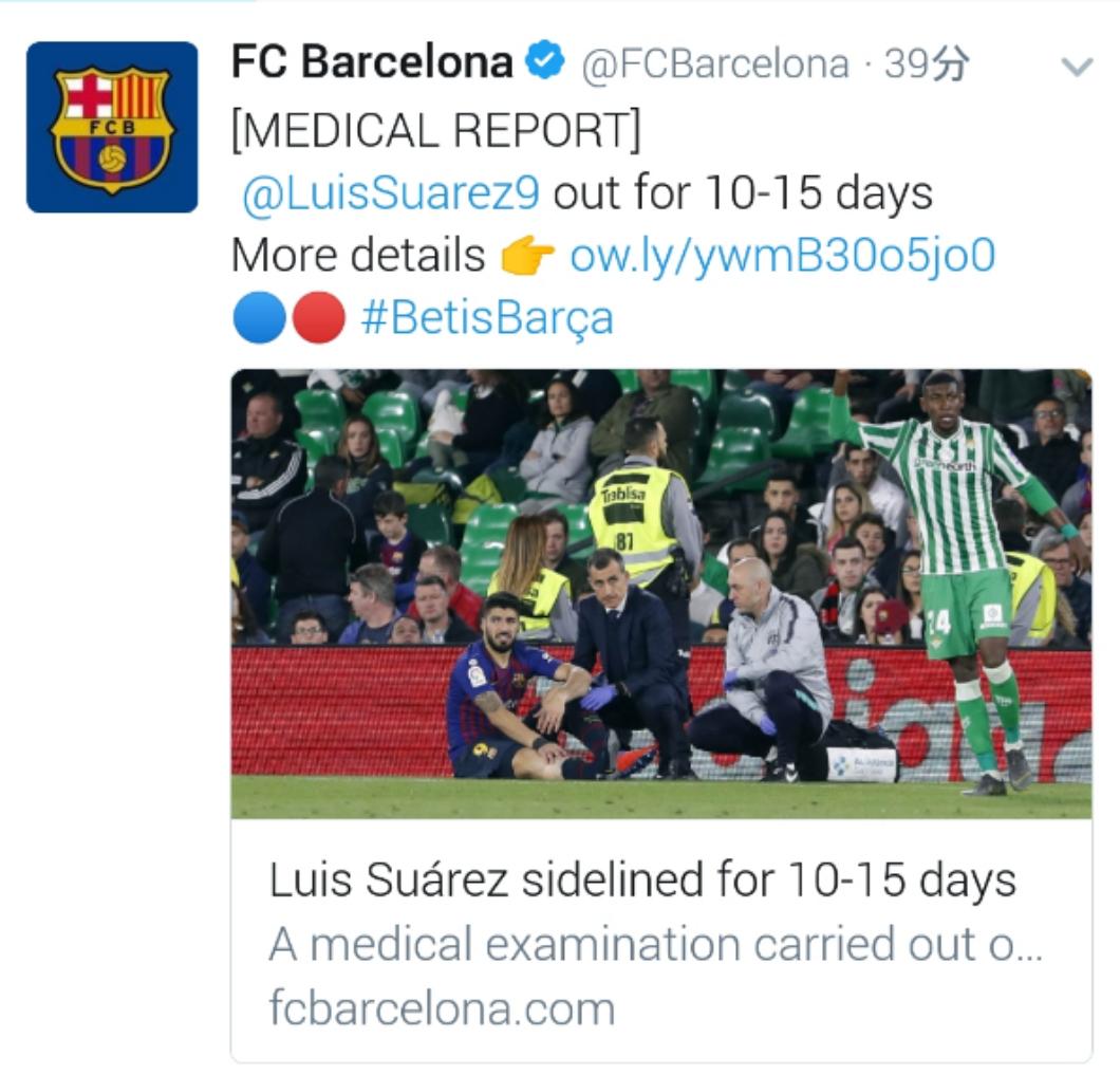 苏亚雷斯因伤无缘中国杯,将休战10至15天