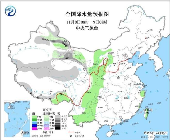 图5 全国降水量预报图(11月8日08时-9日08时)