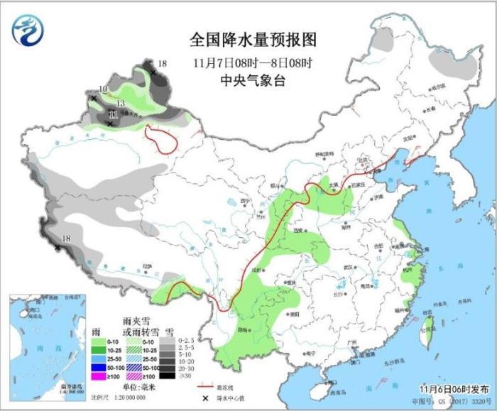 图4 全国降水量预报图(11月7日08时-8日08时)