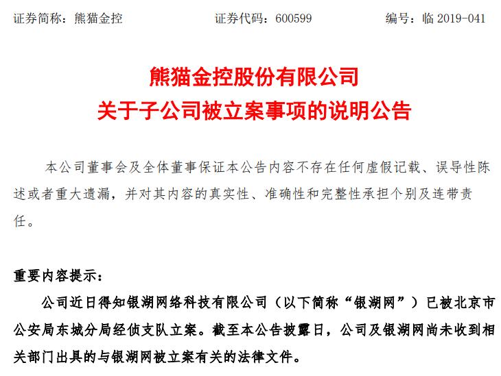广电总局:支持已上市企业做强做大 稳妥开展并购重组