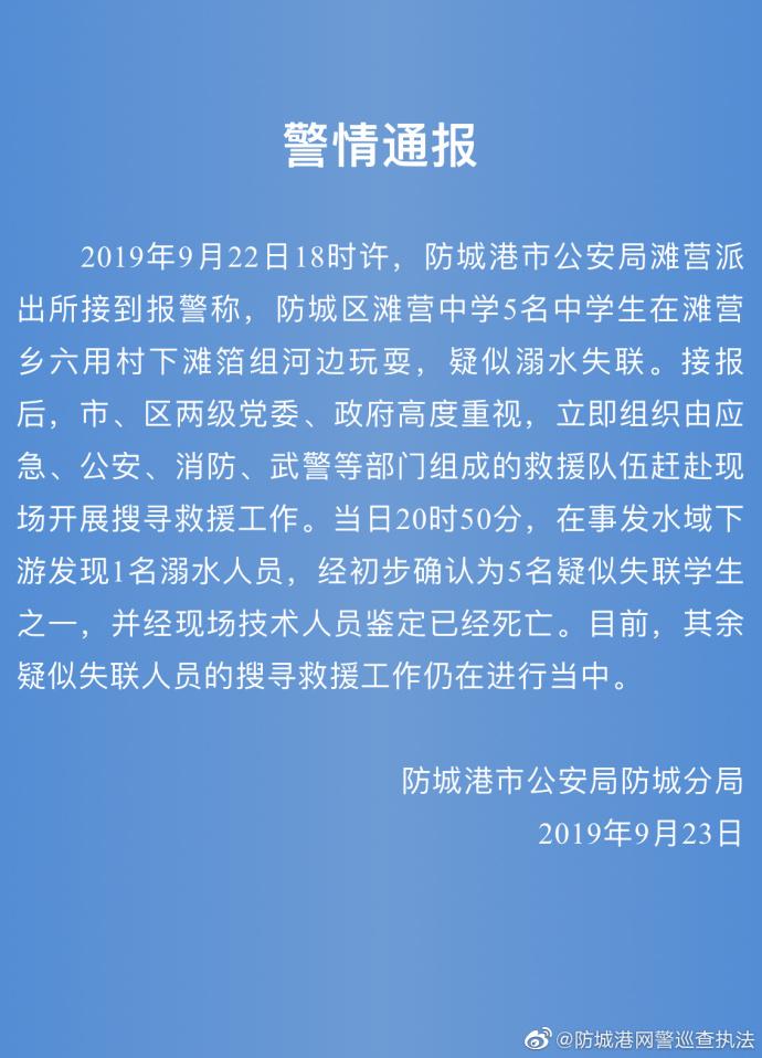 长江商学院季波:中国的投资人把钱都送到硅谷去了