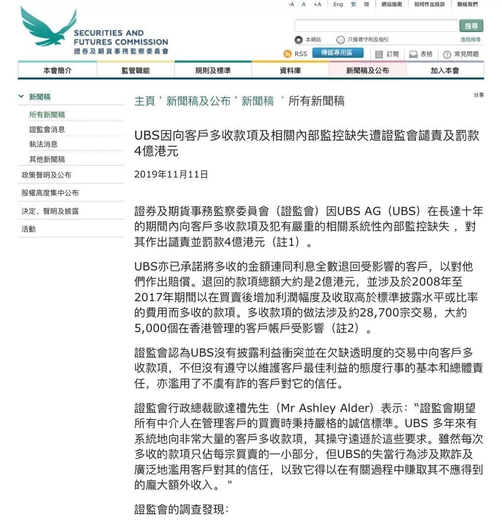 北京又有12例新冠肺炎患者治愈出院
