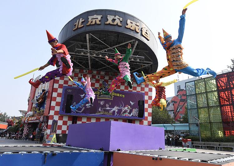 國慶節期間 歡樂谷開啟魔術世界圖片