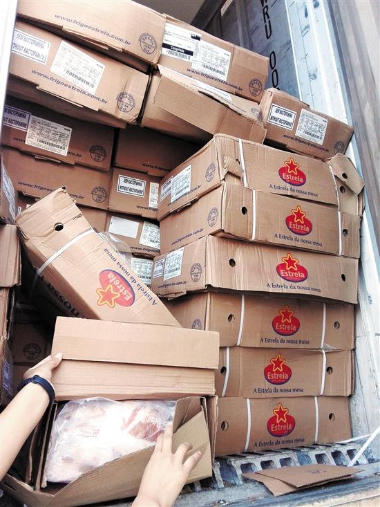 广东高速拦下27吨非法调运巴西冰鲜猪肉