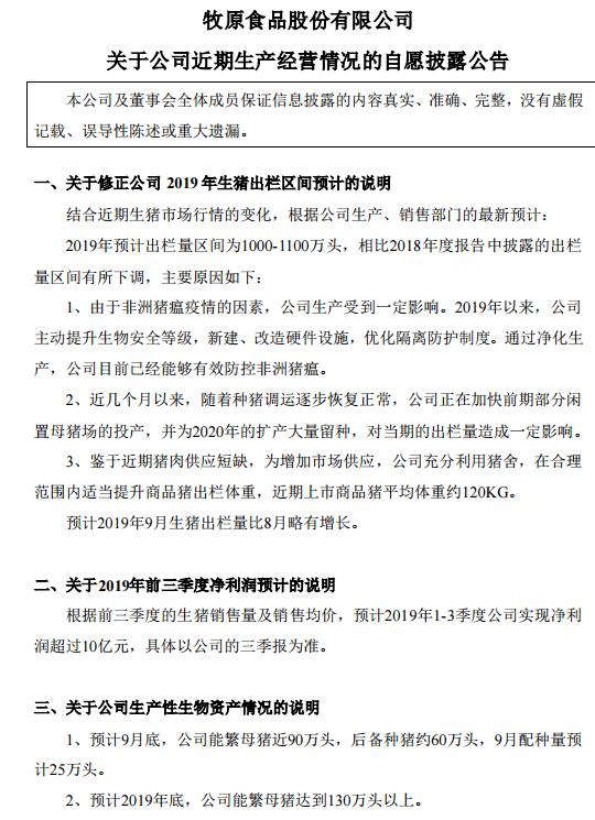涉猥亵韩女星张紫妍记者被判无罪 称法院判决明智