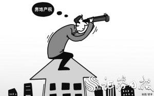 房产税渐行渐近 二手房卖家与银行暂均按兵不动