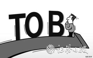 TO B业务助业绩飙升 助贷成主流合作模式