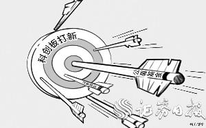 北京市市长陈吉宁:预计北京全年减税降费近1800亿元
