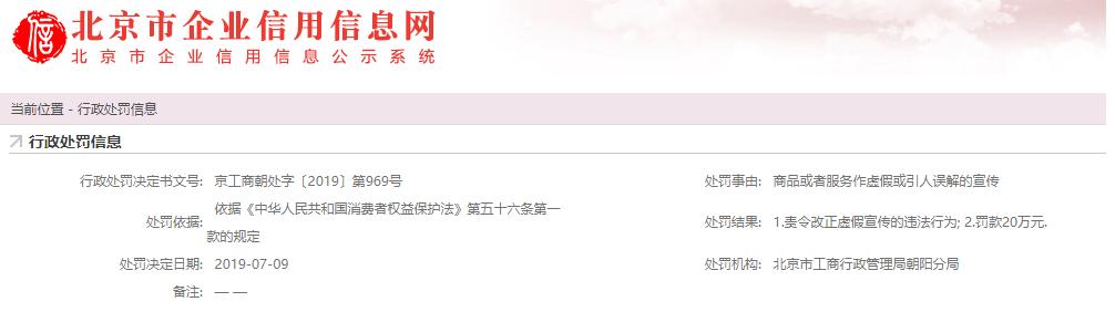 3月15日江苏无新增新型冠状病毒肺炎确诊病例