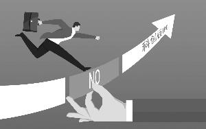 网民说香港:发生各类奇葩之事 破九项世界纪录
