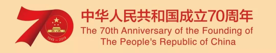 中白工业园管委会主任:中国的成功是很多国家榜样