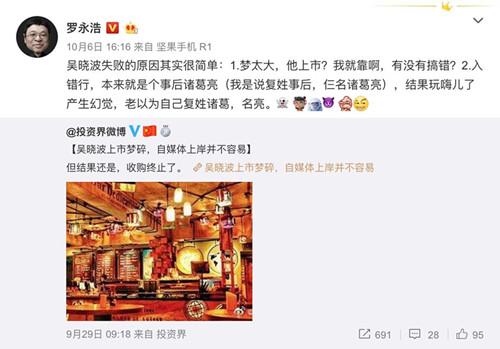 北京建筑垃圾倾倒调查:违规运输车猖狂 红灯也闯