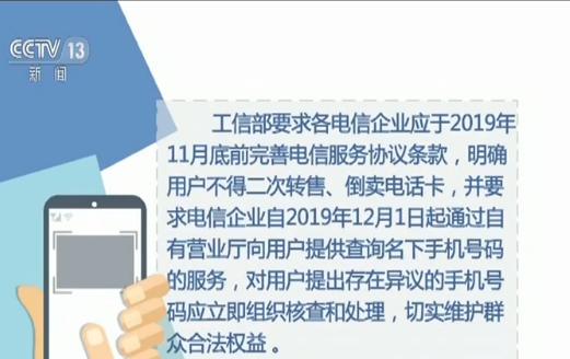 海南三亚4.2级地震 网友:20多年未见一天两起地震