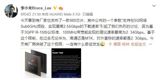 华为高管对此三星新款Exynos 980处理器的...