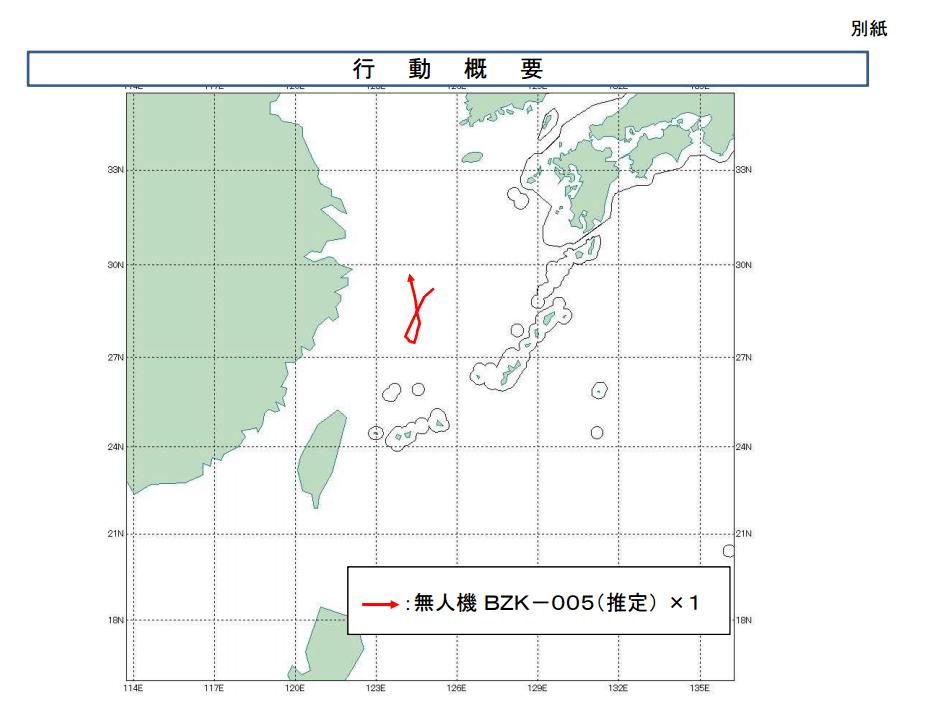图为日方制作的疑似中国无人机飞行线路示意图