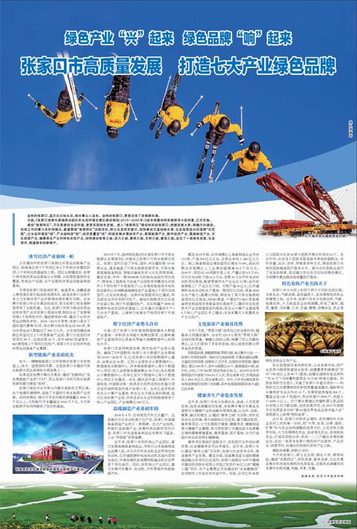 日媒:中国的辣条标准背后是经济变迁