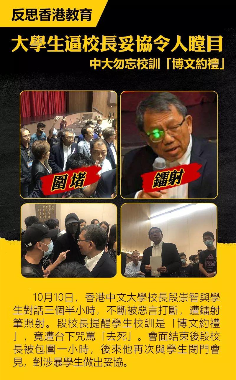 于立军任天津市委常委(图/简历)