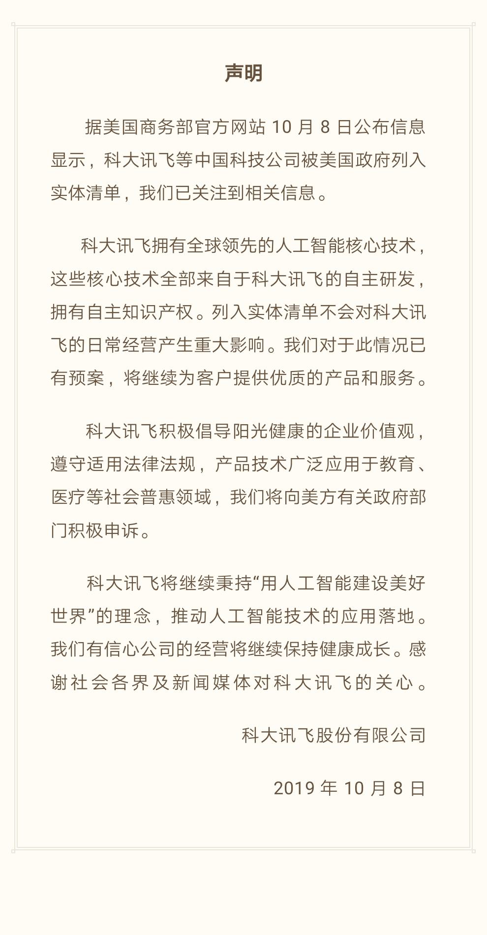 叶培建:中国明年将发射火星探测器