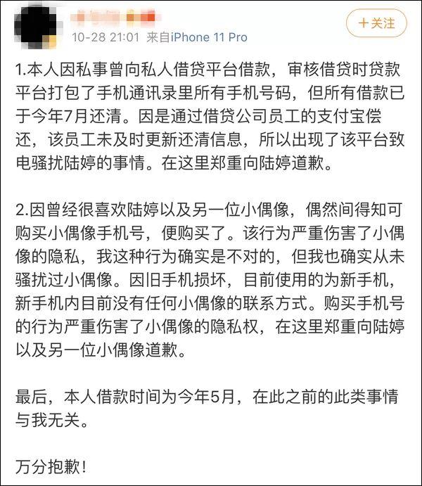 江苏镇江警方斩断一条制售笑气灰色利益链