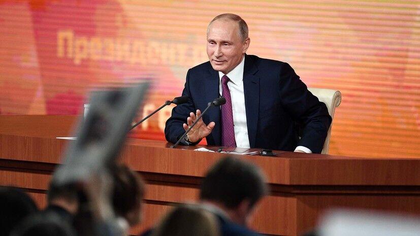 普京第14次年度记者会即将举行:1700多名记者参加