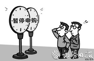 """短期理财债基""""落幕""""临近 52只基金暂停申购开始整改"""