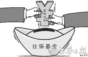 中国天眼已发现93颗新脉冲星 网友想起了南仁东