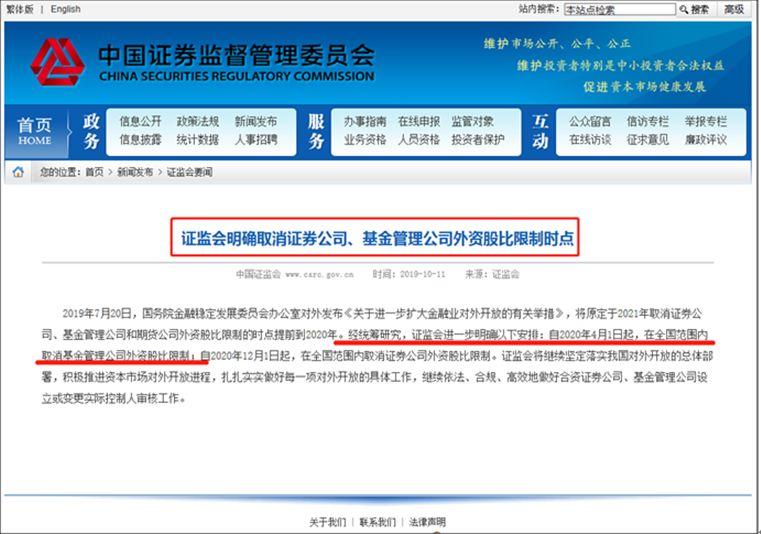 中国电力清洁能源:于今日撤销股份于联交所上市地位