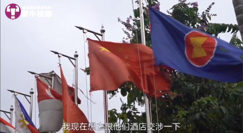 外交部:贸易战正使美国加速失去中国市场份额