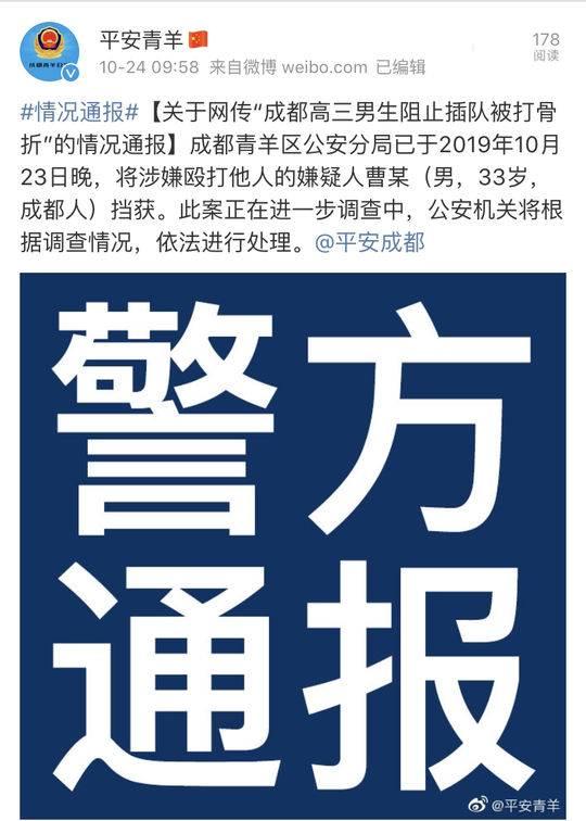 网传鹿晗关晓彤分手月底官宣 双方拒回应