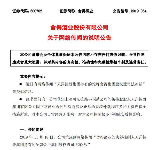 """发改委:四方面措施疏解假日旅游""""三堵""""问题"""