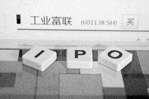 """工业富联今日上市 """"赋能式投资""""成机构新理念"""