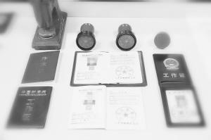 ■警方缴获的伪证件和伪章。(警方挑供)