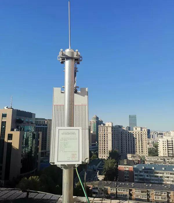 华为5G基站率先获得进网许可证