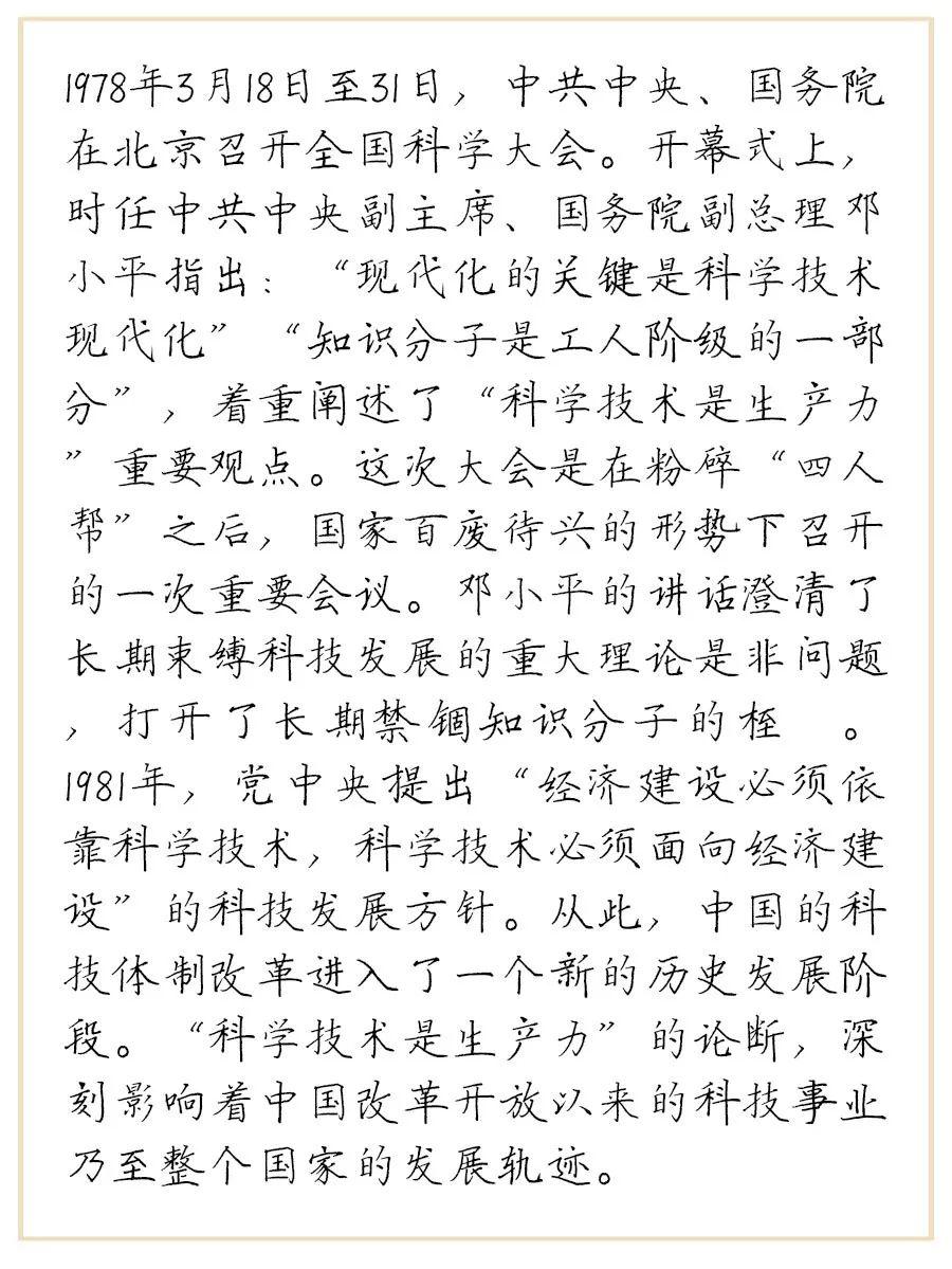 赵薇再败诉 累计索赔超5700万元