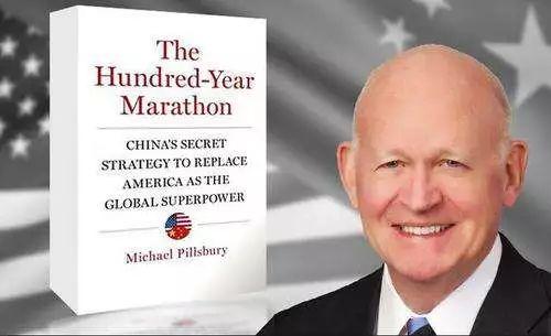 白邦瑞于2015年出版《百年马拉松:中国取代美国成为全球超级大国的秘密战略》一书